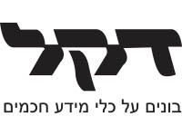 קובץ ראשי_0000_קבוצת דקל - תאגידים 2020 - לוגו