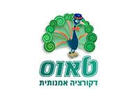 קובץ ראשי_0010_טאוס - תאגידים 2020 - לוגו