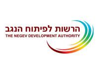 קובץ ראשי_0013_הרשות לפיתוח הנגב - תאגידים 2020 - לוגו