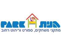 קובץ ראשי_0014_גנית פארק - תאגידים 2020 - לוגו