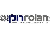 קובץ ראשי_0027_רולן - תאגידים 2020 - לוגו